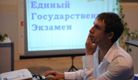 решебник по математике сканави онлайн