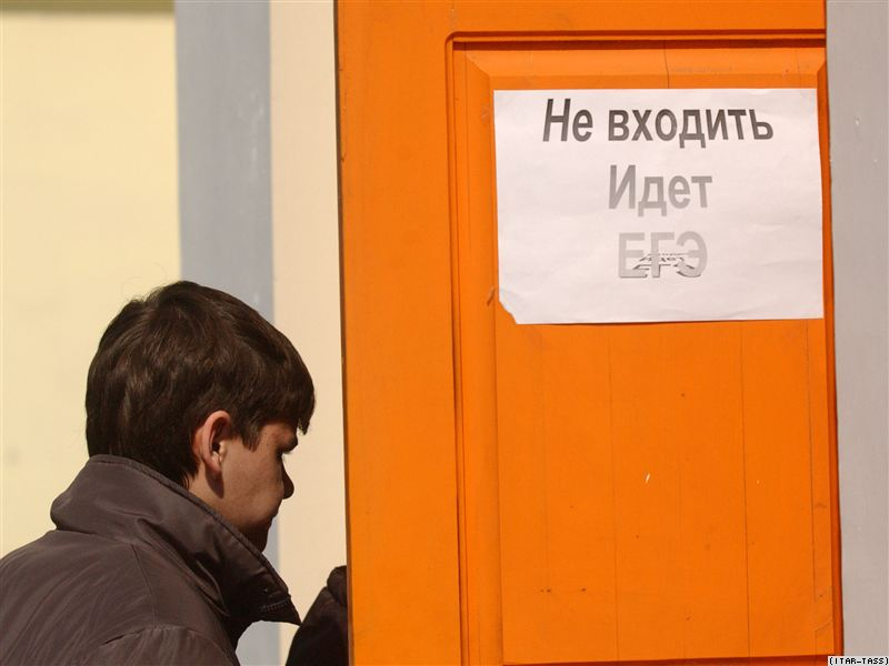 решебник по русскому практика